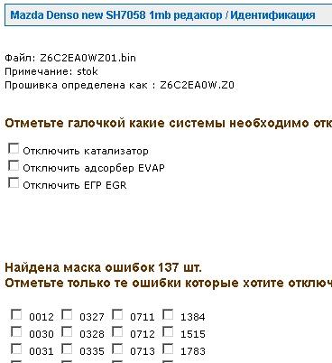 mazda_d_new_7058_1_red.jpg