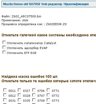 mazda_d_old_7058_1_red.jpg