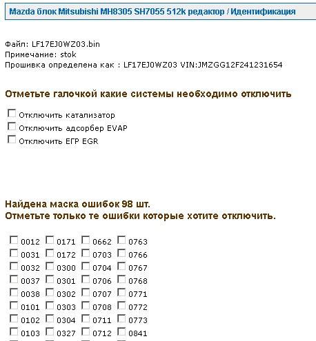 rek_mazda_7055.jpg