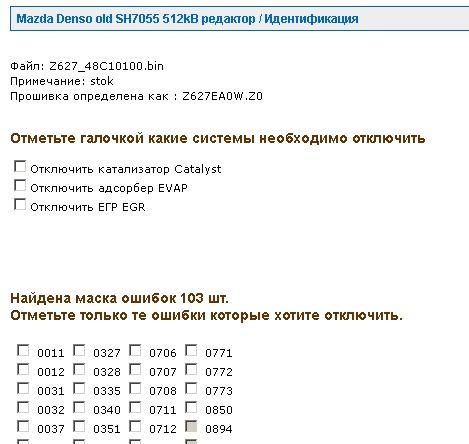 rek_mazda_dens_7055_512.jpg