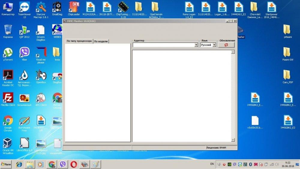 mmc_error.thumb.jpg.cdc4d41ae1e1c7c8edf689619151bf6b.jpg