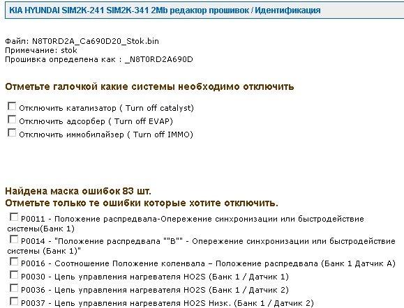 sim2k_241_341_rek.jpg