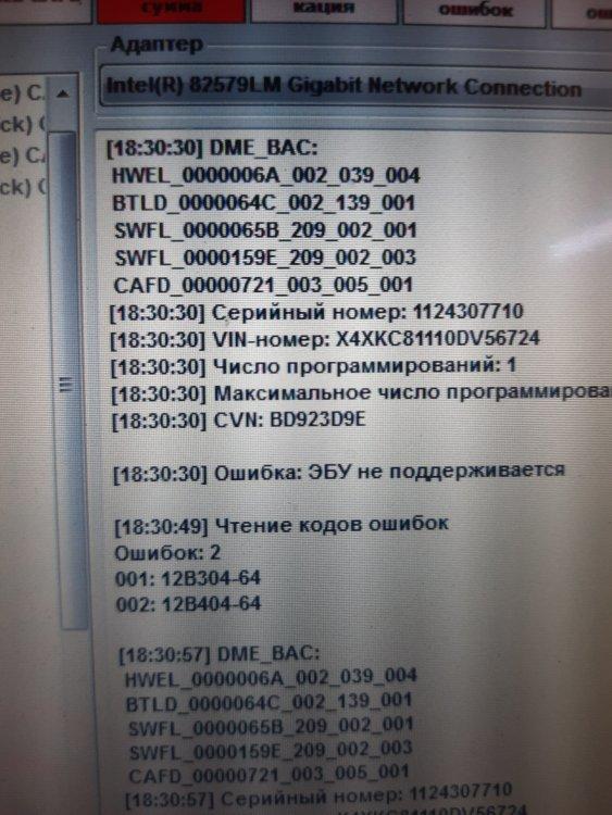 20200731_185125.jpg